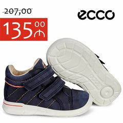 ECCO FİRST