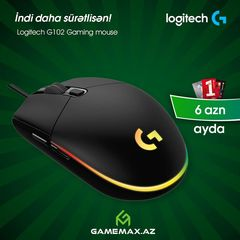 Logitech G102 gaming mouse